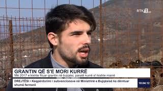 RTK3 Lajmet e orës 10:00 26.02.2021