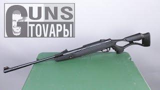 Пневматическая винтовка Hatsan AIRTACT PD от компании CO2 - магазин оружия без разрешения - видео 2