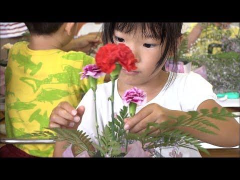 地元で栽培した花で…保育園児がフラワーアレンジメントに挑戦 香川