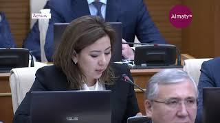 Бюджет қаралымы: Нығматулин министрлердің жұмысын сынға алды (17.10.18)
