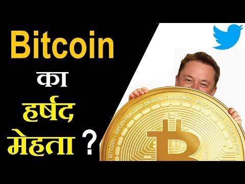 Kaip įsigyti bitcoin iš karto su debeto kortele