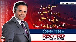 Off The Record | Kashif Abbasi | ARYNews | 20 November 2019