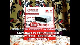 x1 pro starsat - 免费在线视频最佳电影电视节目- CNClips Net