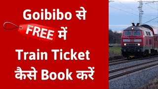 Free Recharge Tricks - Lootpur - Paytm First Game - Win Free