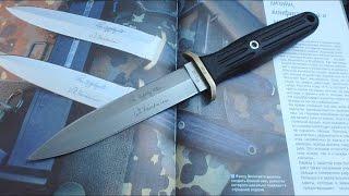 Boker Applegate-Fairbairn Combat II (120543AF) - відео 3