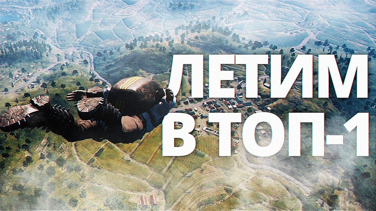 Чемпионат battleground