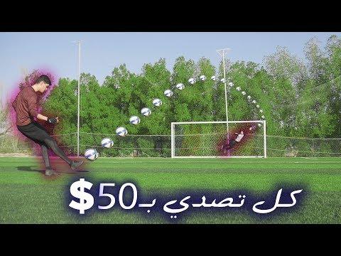 بشار عربي - bashar arabi