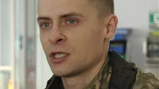 """В Україні вшанували """"кіборгів"""""""