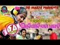 Thamki  Thamki  Nachaa Dhangadi (Voice - Jadumani & Priyanka ) New koraputia Sambalpuri Song 2018 video download