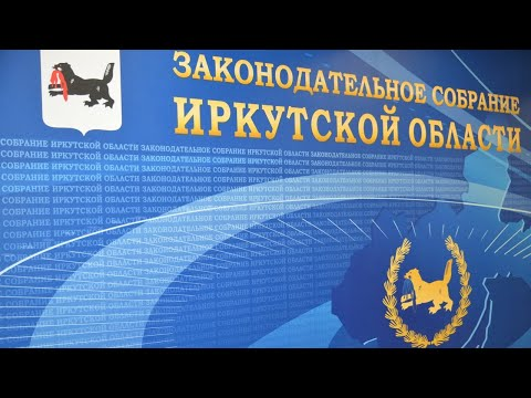Комитет по бюджету, ценообразованию, финансово-экономическому и налоговому законодательству