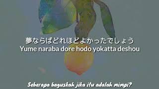 Lemon - kenshi yonezu (lyrics video)