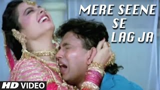 Mere Seene Se Lag Ja Full HD Song | Bhrashtachar | Mithun Chakarborty, Rekha