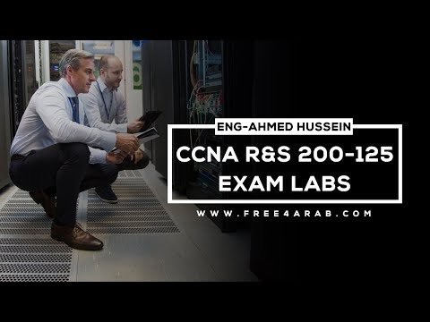 07-CCNA R&S 200-125 Exam Labs (OSPFv3 Configuration) By Eng-Ahmed Hussein | Arabic