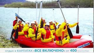"""Відпочинок в Карпатах від 400 грн. на добу літом з готелем """"Трускавець 365""""!!!"""