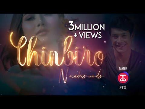 Chinbiro Nachomdo   Official Music Video Release