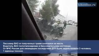 Авария на Бурова Петрова