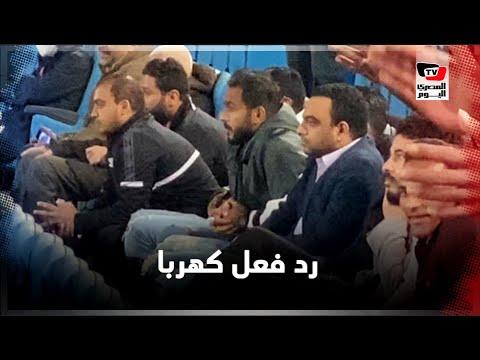 فرحة جنونية لمروان محسن ولاعبي الأهلي عقب التقدم على فيتا كلوب .. وإشارة خاصة للشناوي