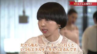 MIKIKO先生英語でインタビューSmallTalkwithBigNames