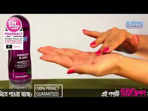 How to Use - Durex Play Massage 2 in 1 Intimate Gel