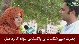 Public reaction to Pakistan loss against India in icc world cup 2019