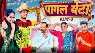PAAGAL BETA 2   Desi Comedy Video   Hindi Moral Stories   Prince Pathania