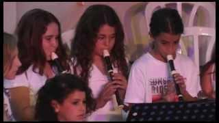 הופעה מוזיקלית בבי''ס חופי הגליל (א-ז) -(16 דקות)