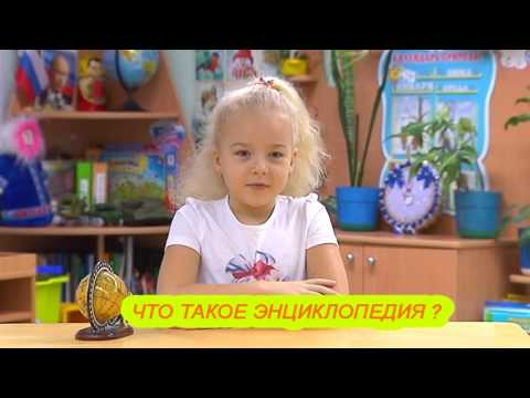 Счастья русской земли текст песни