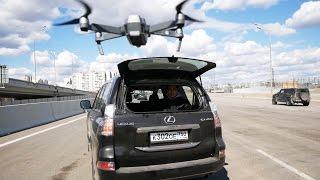 Сможет ли дрон догнать Lexus?