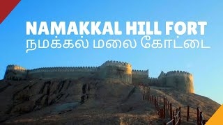 Namakkal Malakkottai: a fort with a temple, mosque and natural water springs