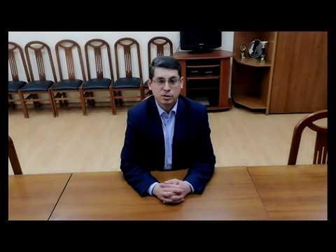 Обращение главы администрации Стерлибашевского района о текущей ситуации по коронавирусу от 08 апреля 2020 года.