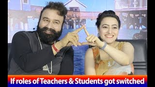 If roles of Teachers and Students got switched | Saint Dr MSG Insan | Honeypreet Insan
