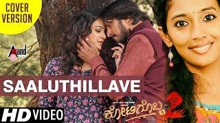 Kotigobba 2 | Saaluthillave - Cover Version by Deeksha Ramakrishna | Kiccha Sudeep | Nithya Menen