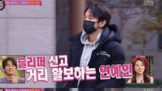 '살짝미쳐도좋아' 원조꽃미남 김정훈, 이렇게 소탈하다니  - Koreanbiz
