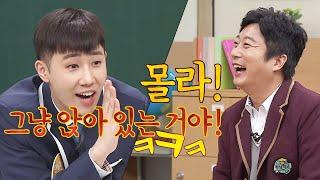 SUB Knowing Bros EP216 Kangnam, Lee Yi Kyung, Kim Sung Kyu (Infinite)