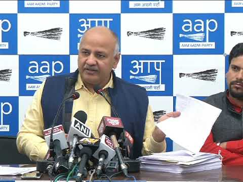 Central Govt says that our Party Money is illegal, we have given details of donation to IT dept