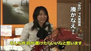 決定!2009年本屋大賞発表会