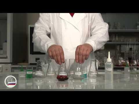 Аквакомплексы кобальта - демонстрация в инженерно физическим институте