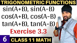 Trigonometric Functions Class 11 Maths Exercise 3.3 Chapter 3
