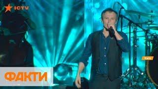 Благотворительный концерт Океана Эльзы в Киеве: сколько денег собрали