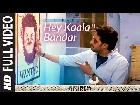 Hey Kaala Bandar