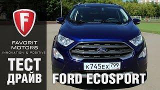Новый Ford Ecosport 2018: тест-драйв обновленного Форд Экоспорт