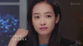 Song Qian - Dear Child 《亲爱的小孩》(Beautiful Secret OST)
