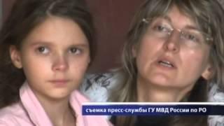 Пропавшая в Ростове 9-летняя Даша Попова нашлась