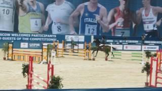 Выступление Тимощенко в конкуре на чемпионате мира по современному пятиборью в Москве