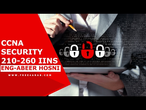 30-CCNA Security 210-260 IINS (ASA  - ACL - NAT -  Service policy) By Eng-Abeer Hosni | Arabic