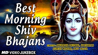 BEST MORNING SHIV BHAJANS VIDEO SONGS I ANURADHA PAUDWAL I HARIHARAN I SURESH WADKAR I ANUP JALOTA
