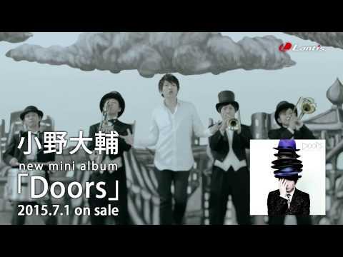 【声優動画】小野大輔の新曲「パノラマ・ミラー・ツアー」のミュージッククリップ解禁