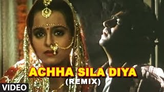 Achha Sila Diya Video Song (Remix) Bewafa Sanam | Sonu
