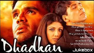 Dhadkan (2000) Movie All Hindi Songs - Audio Jukebox | Akshay Kumar, Shilpa Shetty, Suniel Shetty.