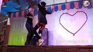 Raja kaila biyah mota jaiba  sajke sawar keराजा कईला बियाह bhojpuri arkestra girl dance video .mp4